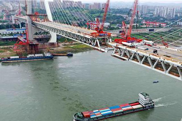 全国专家把脉白居寺长江大桥 合龙时误差控制2毫米内