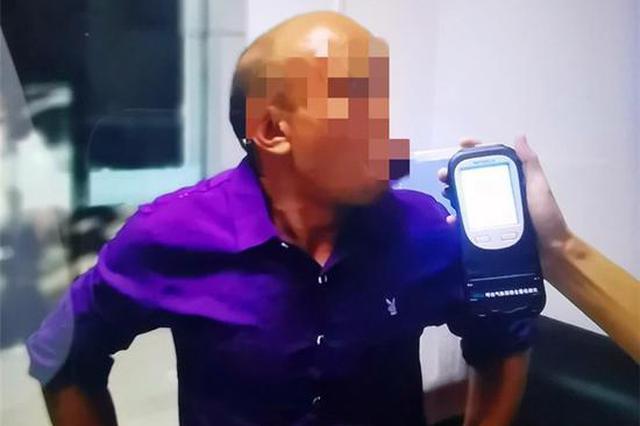 重庆一男子深夜醉驾被查 4小时后再次醉驾发生车祸