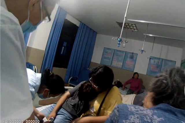 女子发生家庭纠纷后吞下安眠药 民警果园内救下她