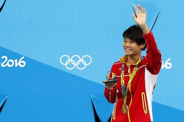 西南大学5名学生入选东京奥运会中国代表团名单