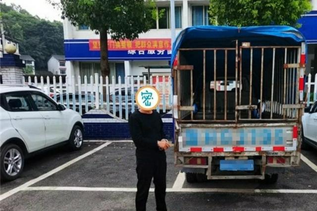 大胆至极!两男子开着货车偷摩托车 两月内偷了22辆
