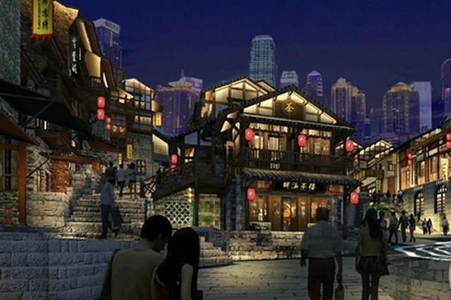 十八梯灯光秀月底开启 重庆夜景打卡又添新目的地
