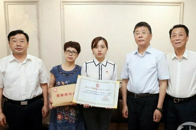 中华见义勇为基金会向王红旭家属颁发全国首个《奖励慰问证书