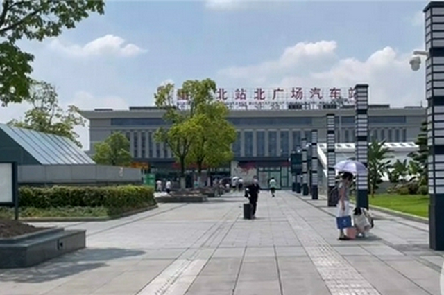 重庆北站北广场汽车站部分线路已调整 别走错了