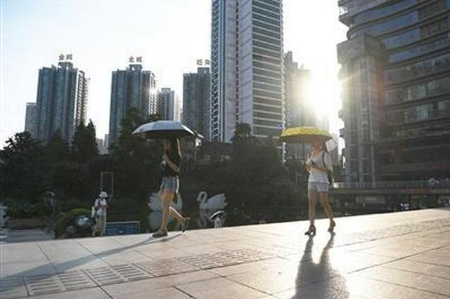 重庆未来三天晴间多云 局地最高温将超40℃