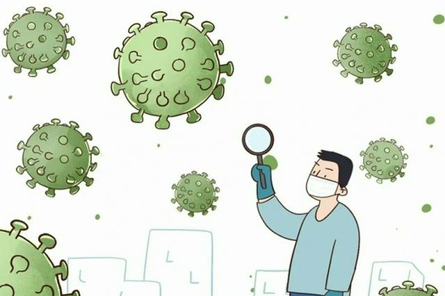 重庆2例确诊病例确认感染病毒为德尔塔