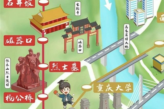 快来看!重庆轨道交通导览图上新了 这版有点萌