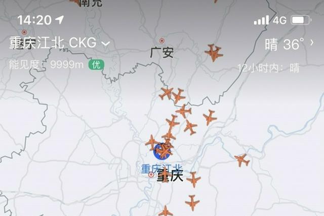 出行注意!重庆江北机场进出港航班大面积取消