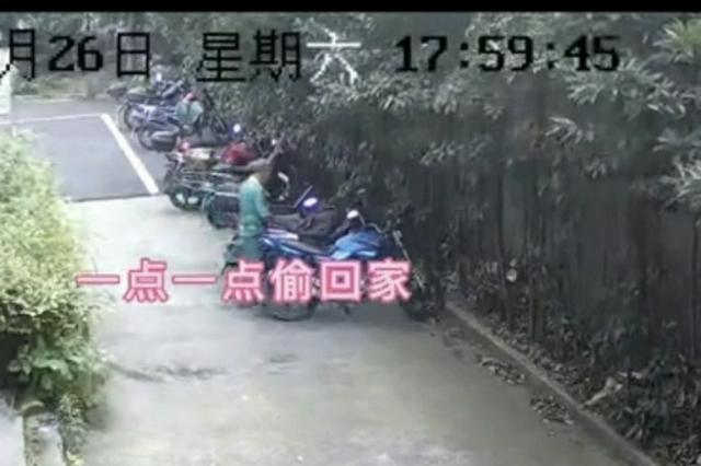 被偷了50多次后 重庆这家企业终于报警了