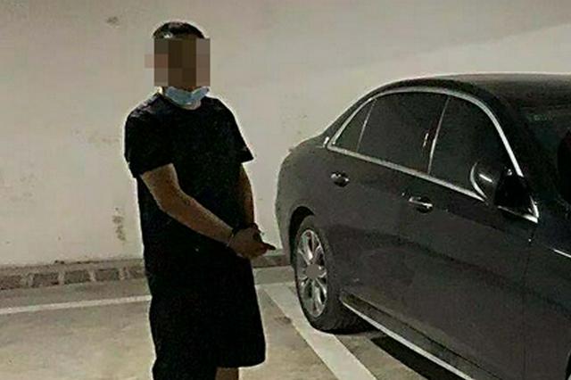 男子打挪车电话称为车主挽回5000元损失 车主竟然报警了