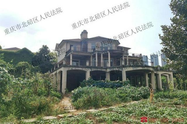 315次竞价!重庆保利高尔夫别墅拍出1549万 建面单价3.16万