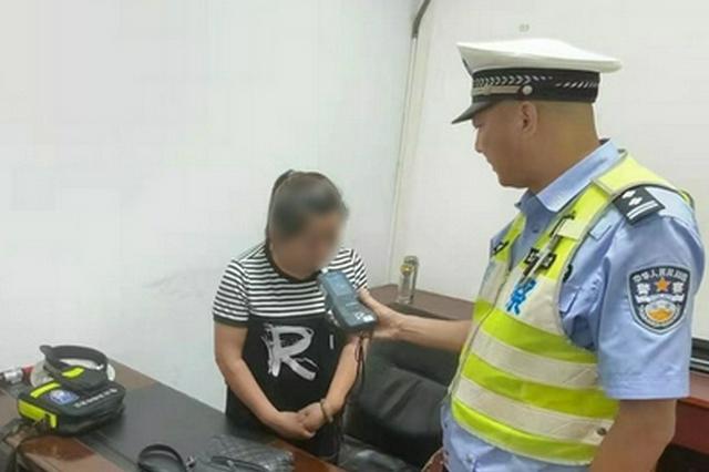 """重庆:婆婆饮酒无证驾驶 被抓后儿媳来""""顶包"""""""