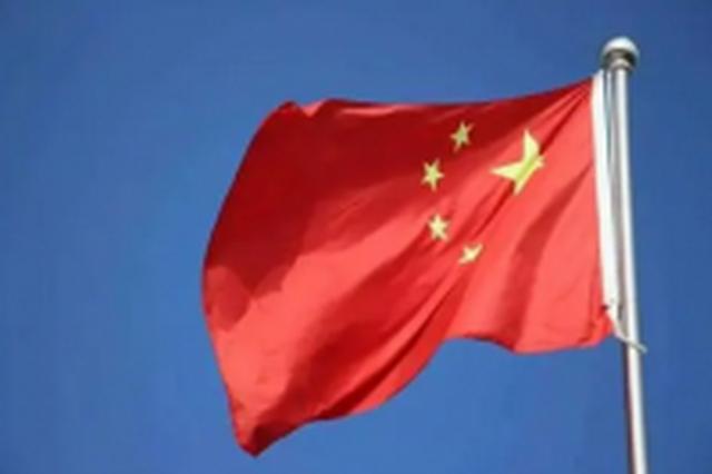 """重庆共有8787人叫""""国庆"""" 多为""""90后""""最大97岁"""