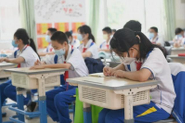 重庆市教委:任何中小学的任何学段不会组织招生考试