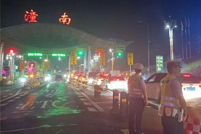 """国庆期间 重庆高速公路亡人事故""""零发生"""""""