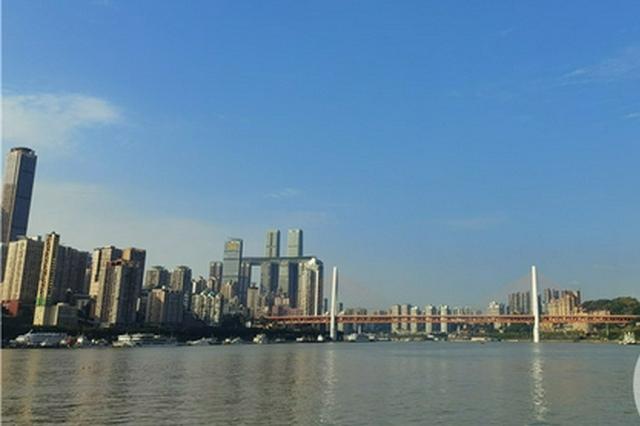 寒露已至!重庆仅两个区县入秋 未来一周晴雨交替