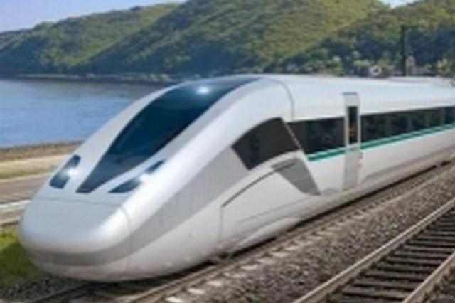 10月11日起 重庆将增加一对至雅安动车组日常线