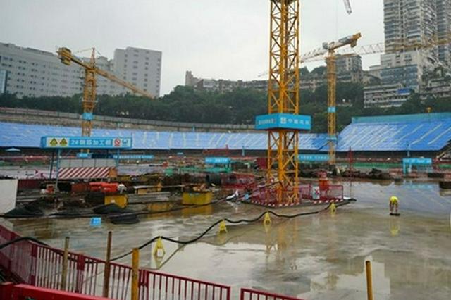 大田湾体育场地下室主体结构封顶 预计明年10月竣工