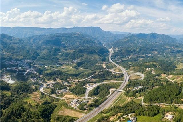 石黔高速全线通车!两地高速车程从4小时缩短为1小时