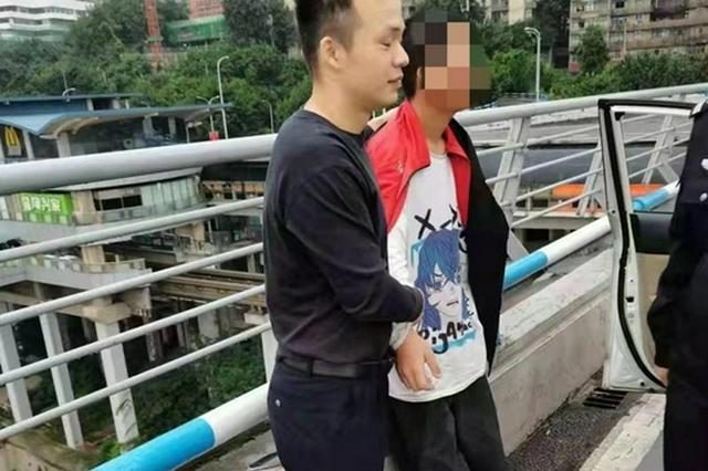 男子坐渝澳大桥栏杆上欲跳江 上班路过民警一把拉回