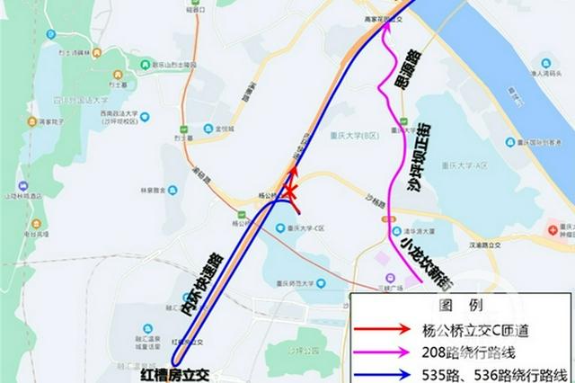 本月19日起沙坪坝部分路段交通管制 多路公交改道