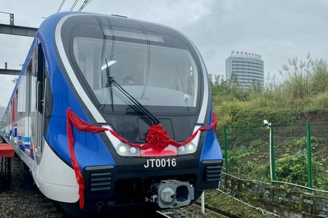 跳蹬-江津线的列车定了!全国首创双流制轨道交通车辆