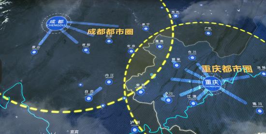图为中国移动加快推进成渝地区双城经济圈战略落地