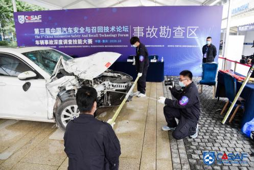 汽车安全双赛事在两江新区打响  首日赛况精彩纷呈