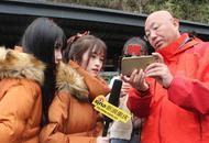 旅游达人携CKG48自驾游武隆