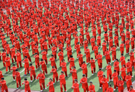 重庆一中学千人打太极