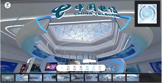 """2020线上智博会中国电信""""5G智领未来,共筑美好生活""""展台"""