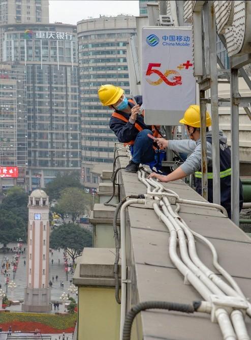 (重庆移动建设团队加快5G网络建设)
