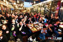广汽三菱八周年幸福家宴