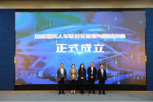 两江协同创新区供图