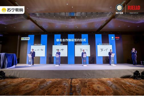 苏宁独家引进意大利百年品牌利雅路,推出国米定制版壁挂炉