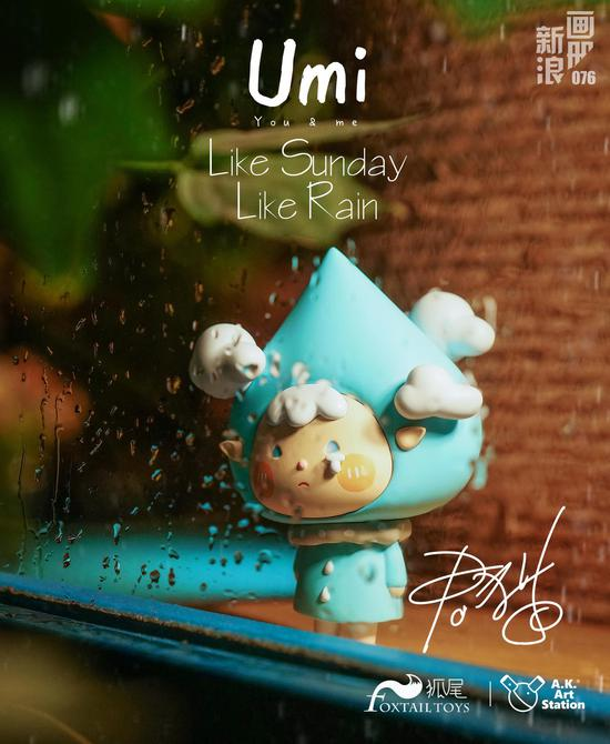 雨滴Umi