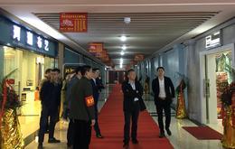 重庆最大窗帘博览会开幕