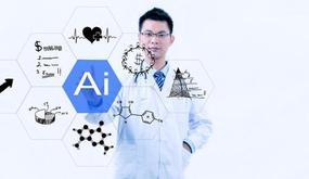 全球首个AI医生门诊正筹备AI专科