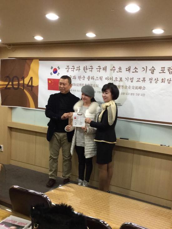 霏羽团队赴韩国进修最前前沿的半永久容妆术