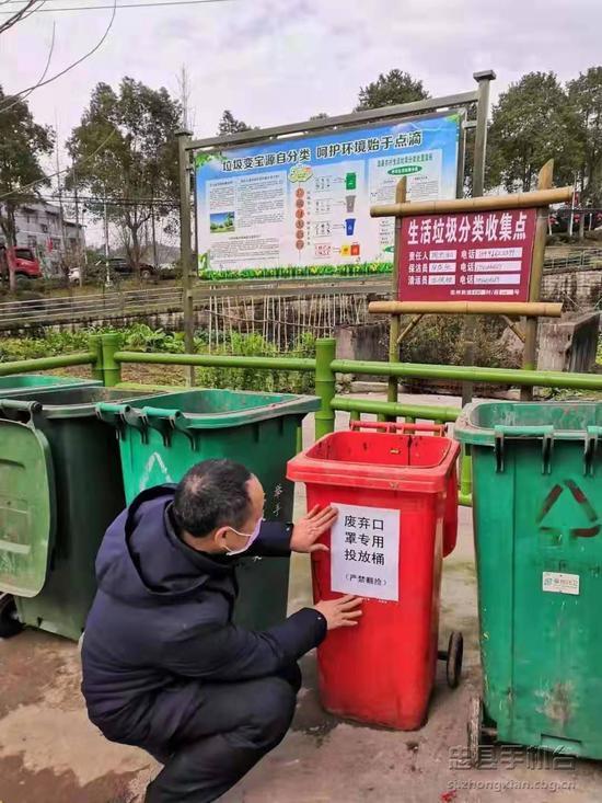 忠州街道:增设85个废弃口罩专用垃圾桶