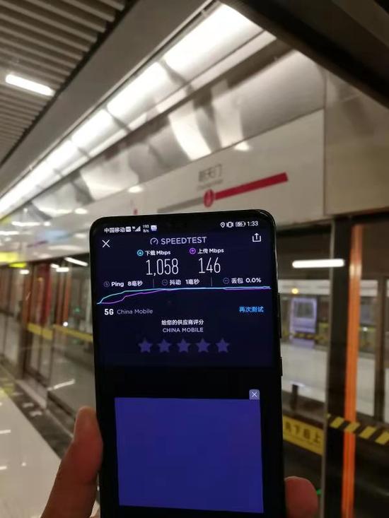 (车站及轨道5G测速)