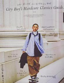 用简单搭配出极致 城市男孩的鞋