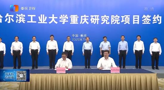 (图源:重庆新闻联播)