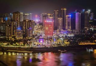 南岸发布重庆首份城市机会清单