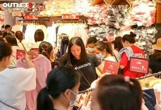 不夜两江生活节助推商场迎消费高峰