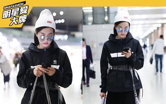 明星爱大牌:宋茜混搭造型现身演绎爆红冲锋衣