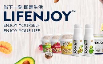 天友全新系列酸奶LIFENJOY上市
