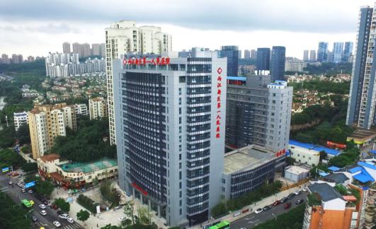 两江新区第一人民医院