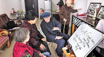 重庆老人102岁仍痴爱英语