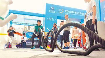 重庆国际马拉松周日南滨路开跑
